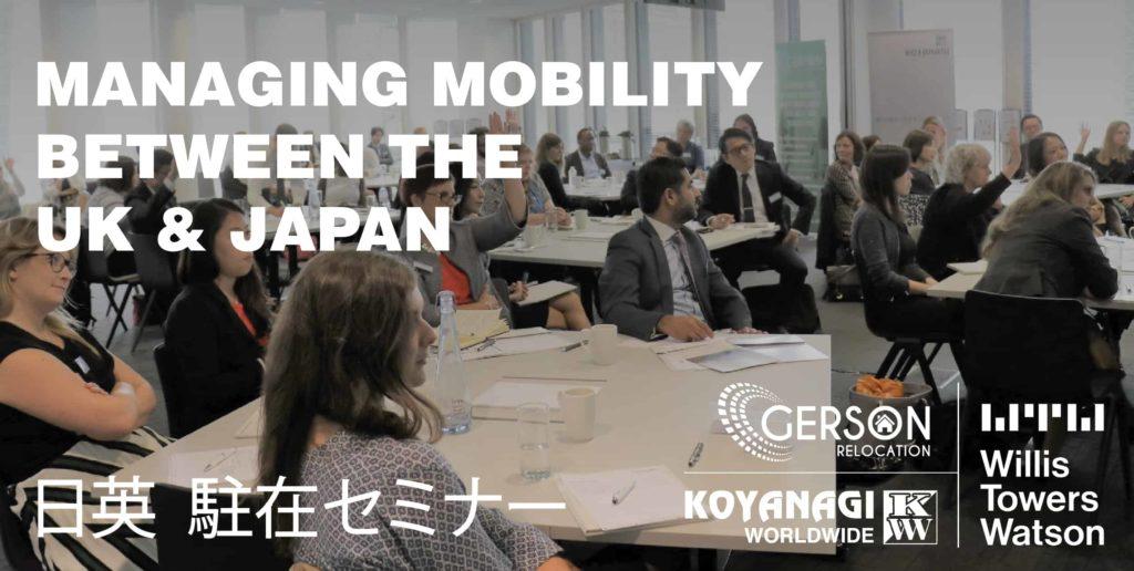 Japan relocation